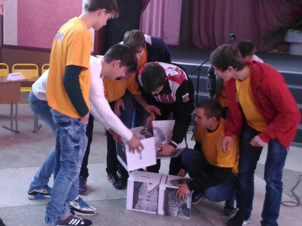 Конкурсы на квест для студентов